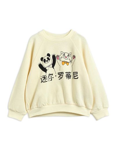 Mini Rodini - Cat and panda sp sweatshirt, Offwhite